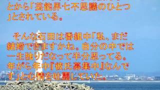 彼氏は年中募集中…石田ゆり子が46歳でも独身貫く理由.