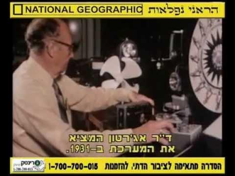 סידיש 68   פינת נשיונל ג'אוגרפיק   העולם הנסתר מן העין 6809