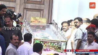 TTV Dinakaran pays last respect to DMK Chief Karunanidhi |#RIPKarunanidhi | YOYO TV Tamil