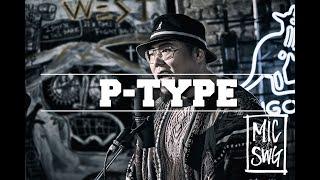 [MICSWAGGER III] 08 P-TYPE (피타입)