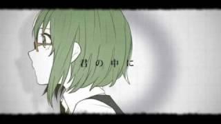【GUMI】シリョクケンサ【40㍍P】