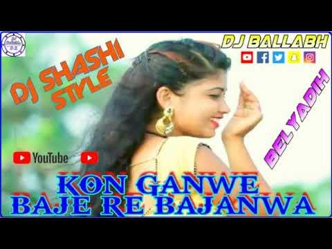Kon Gawe Baje Re Bajanwa Khortha Dj || Topori Mix || Dj Ballabh Belyadih wWw.KhatraDj.Com