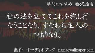 http://www.namaewallpaper.com/audiobook/0009.html?row=1 無料 オーデ...