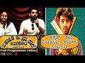 Rakshit Shetty In Dadda Song Release Sarkari Hi Pra Shaale Kasaragodu Rishab Shetty Vasuki