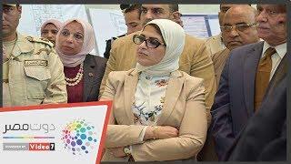 وزيرة الصحة: الأقصر عاصمة الطب في جنوب مصر