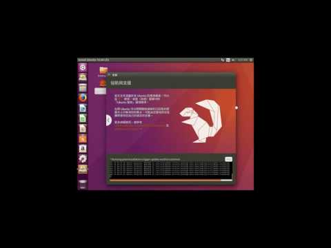Ubuntu 16.04 VirtualBox guest additions support status