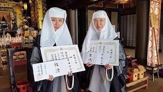 真言宗の笠原寺(京都市山科区)で8月末、朝日新聞の読者2人が一日尼...