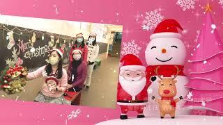 Publication Date: 2020-12-28 | Video Title: 青衣商會小學 2020-2021 聖誕聯歡會 精華片段