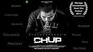 Chup | Award Winning Odia Short Film | Sidharth Goutam | Dreamscheme