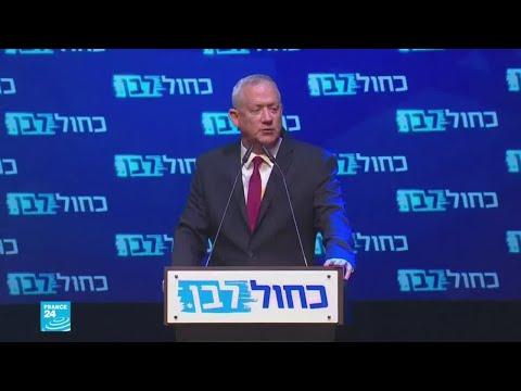 غانتس يستبعد تشكيل حكومة مع نتانياهو  - نشر قبل 3 ساعة
