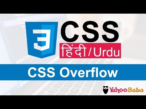 CSS Overflow Tutorial In Hindi / Urdu