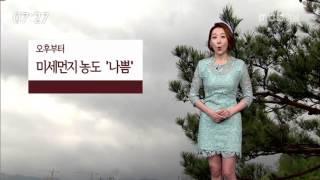 MBC경남 뉴스투데이 2017 04 18 오늘의 날씨