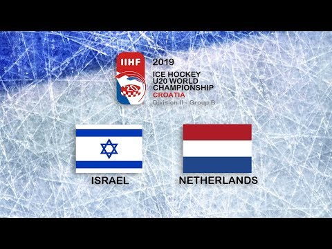 IIHF 2019 ICE HOCKEY U20 WORLD CHAMPIONSHIP - DIVISION II GROUP B - ISRAEL vs NETHERLANDS