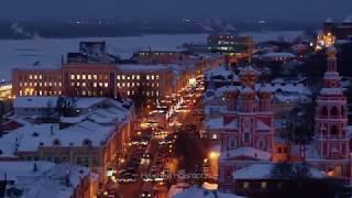 Нижний Новгород: новогодняя аэросъемка ❄