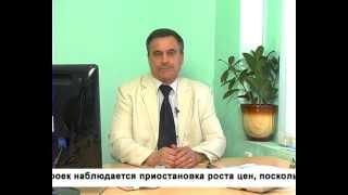 видео Анализ рынка недвижимости в г. Барнауле