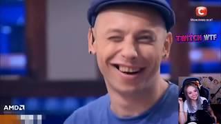 Топ Моменты C Twitch  MODESTAL ИЩЕТ ПАРНЯ
