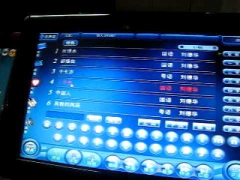 karaoke system in china 01
