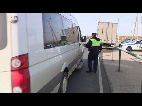Водитель попытался откупиться от сотрудников ГИБДД на трассе Ярославль – Иваново