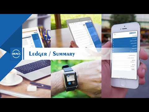 Ledger/Summary