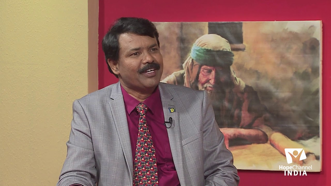 04 Kannada Sabbath School 2nd Quarter 2020 | The Bible - the Authoritative Source of Our Theology