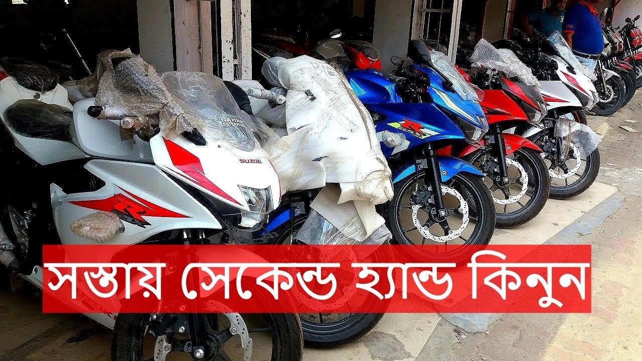 part 2, buy used bike at a cheap price in bangshal, dhaka