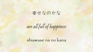Nishino Kana - Darling