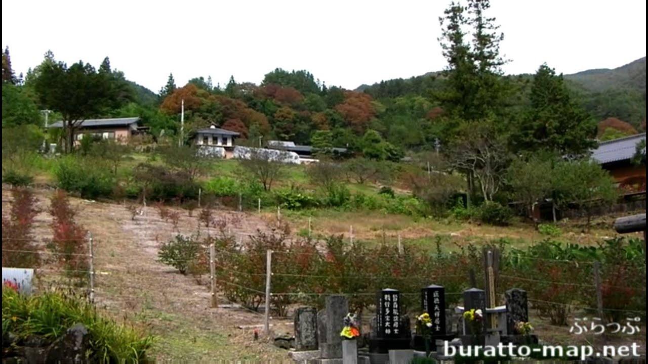 スポット情報:福徳寺 長野県|南信州|田舎自然ポータルサイト
