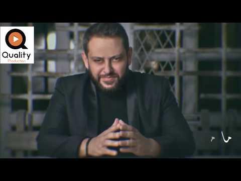 Ramy Bader - Alla ma3ak (Official Lyric Video) | رامي بدر - الله معك