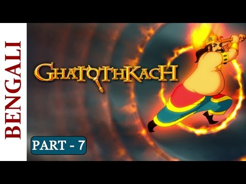 Ghatothkach Master Of Magic - Part 7 Of 10...