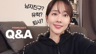 My First Q&A Youngjoo's Everything! (Boyfriend, Heart Signal2 etc.)