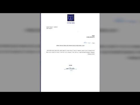 Presidente de Israel entrega a Netanyahu el mandato para formar Gobierno