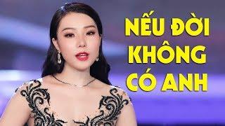 Nếu Đời Không Có Anh - Thanh Thư Bolero [MV HD]
