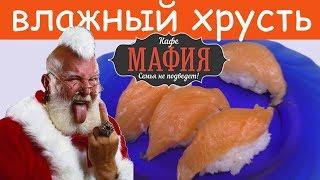видео суши бар