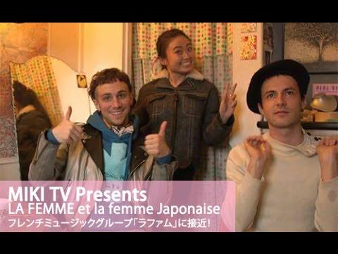 LA FEMME : C'est quoi d'image de LA FEMME Japonaise? etc..