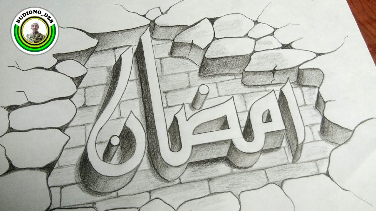 Belajar Menggambar Kaligrafi 3d Khot Khufi Belajar Kaligrafi Arab