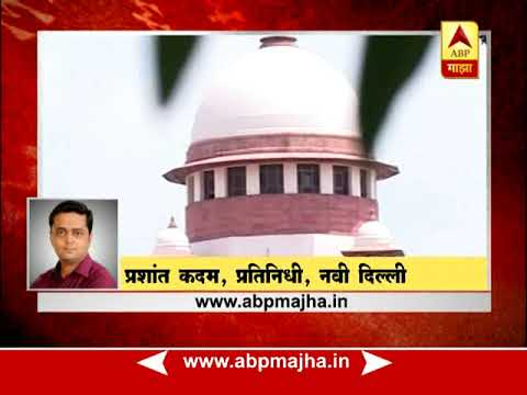 Supreme Court says no immediate arrest of public servants in causes under SC/ST act