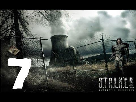 S.T.A.L.K.E.R.:Тень Чернобыля #7 (Лаборатория Х16)