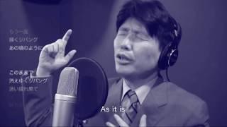 かいかくの詩 / 山本一太|Kaikakuno-Uta / Ichita Yamamoto
