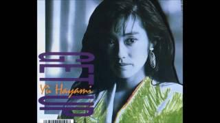 GET UP(88.3.25 発売) 作詞:湯川れい子 / 作曲:葛口雅行 この曲は大...