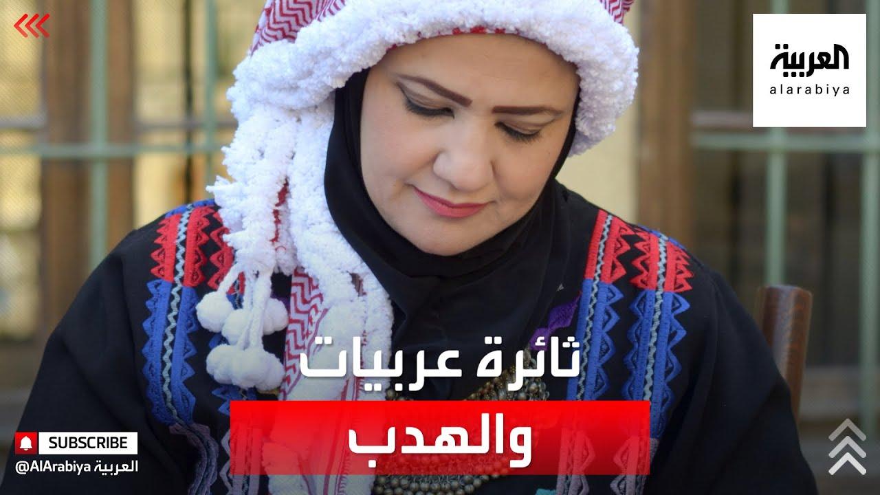 أردنية تعلم النساء سر صنعة -الهدب-  - نشر قبل 4 ساعة