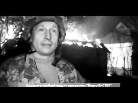 Четырехчасовой обстрел боевиками Марьинки