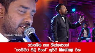 Copy of Derana Fair & Lovely Star City - Twenty 20 | 19th May 2018 Thumbnail