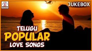 Popular Telugu Love Songs | Telangana Private Songs | Lalitha Audios And Videos