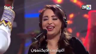 Fatima Tihihit & Ribab Fusion