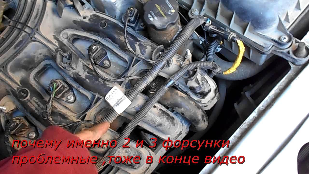 причины двоения двигателя 21126