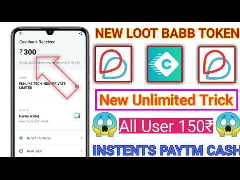 BABB App Unlimited Trick 150₹+150₹+150₹ unlimite Time
