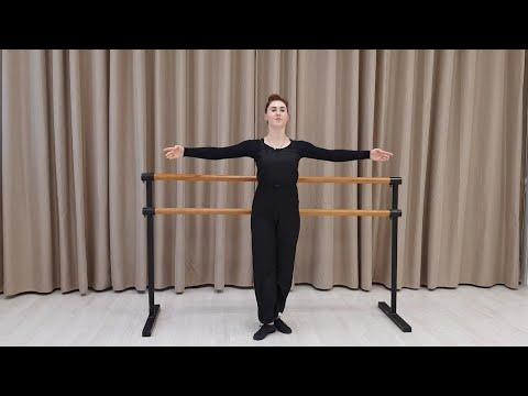 Видеоурок классического танца для детей
