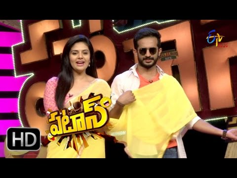 Patas | 28th January 2017 | Full Episode 361 | ETV Plus