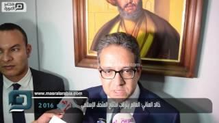 مصر العربية   خالد العناني: العالم يترقب افتتاح المتحف الإسلامي