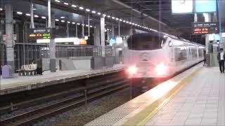 JR西日本281系 サンリオはるか りんくうタウン通過